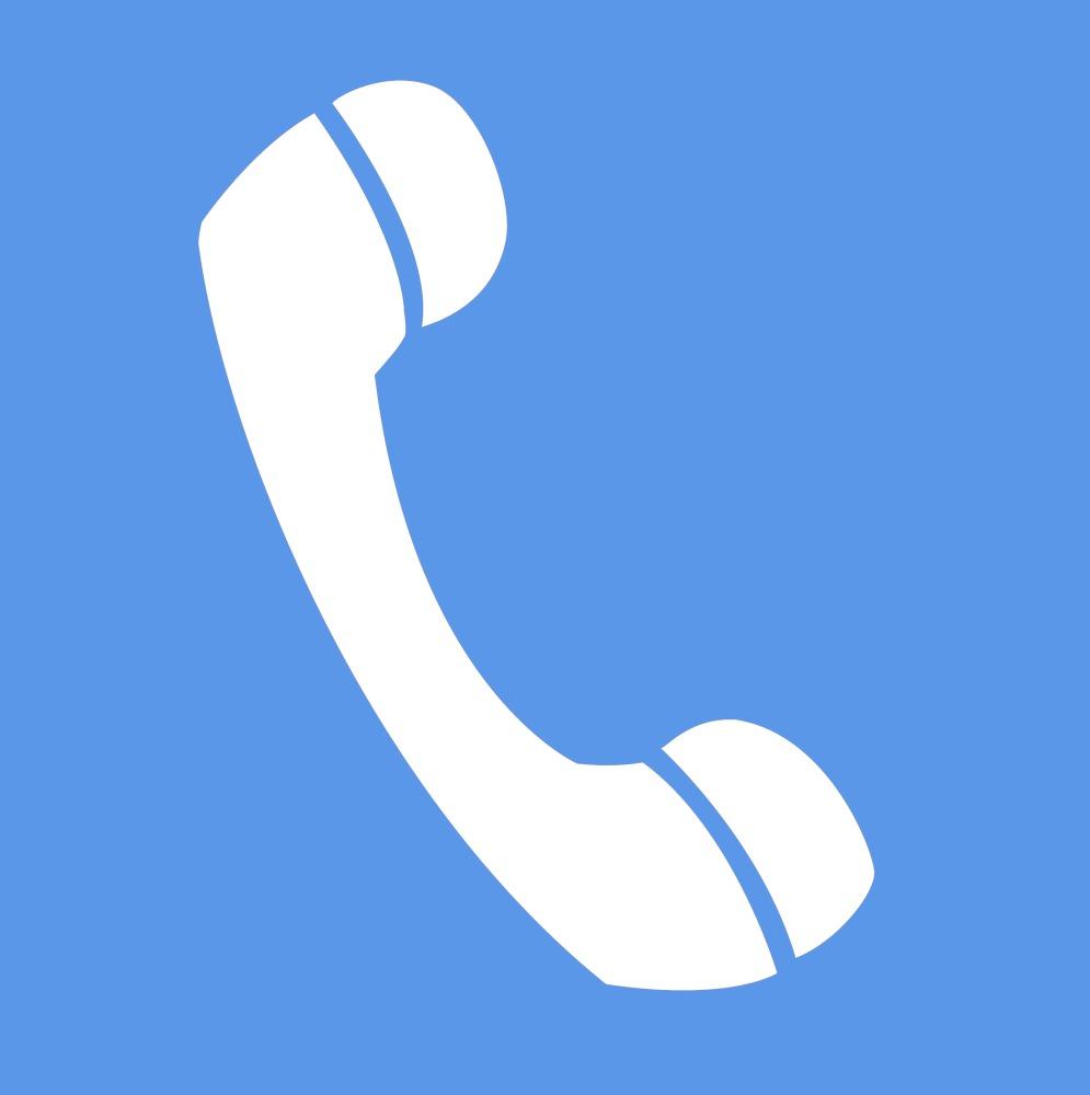 Позвонить в элик-онлайн